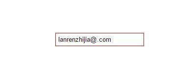 懒人原生angularjs判断输入框是否为邮箱