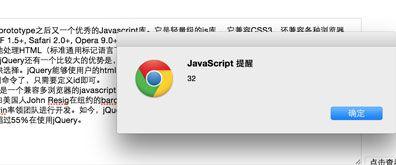 jQuery.curpos.js插件获textarea输入框下光标的位置