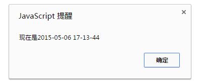 懒人原生format方法格式化Date时间日期
