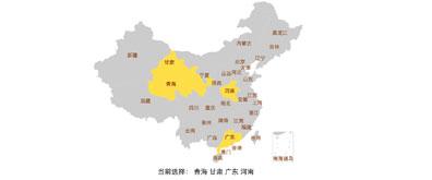 echarts.js插件实现中国地图省份选择效果