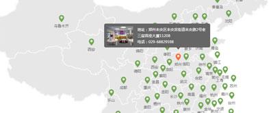 jquery中国地图热点鼠标悬停显示地址文字提示内