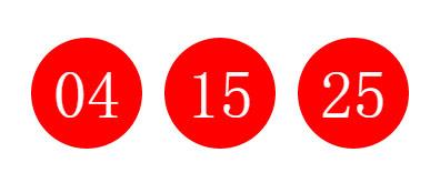 js随机动画生成一组随机数字