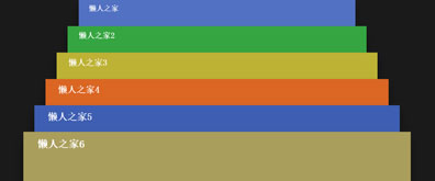 jquery+css3实现扇形堆砌列表效果