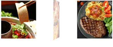 又一款jQuery鼠标悬停显示文字翻转动画效果