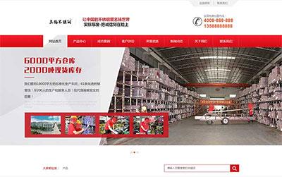 织梦dedecms营销型不锈钢钢材钢管公司网站模板(带手机移动端)