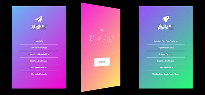 css3产品展示卡片布局翻转特效