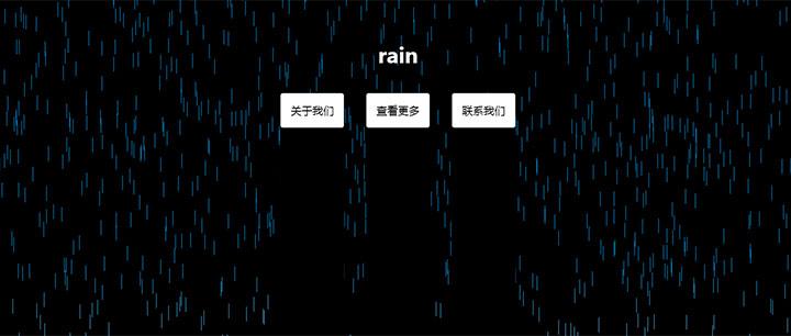 html5 canvas网页下雨场景动画特效