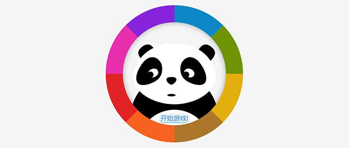 html5 svg卡通熊猫眼睛跟随鼠标转动代码