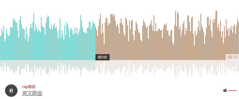 jQuery+html5音頻可視化音樂播放特效