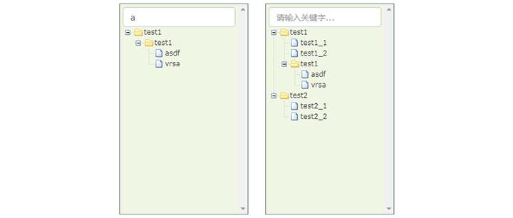 jQuery ztree文件夹树形结构菜单插件