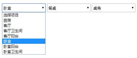 简单的vue三级联动下拉框代码