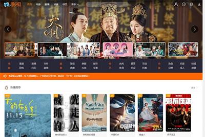 PHP在线影视电影网站源码 米酷影视系统终结版