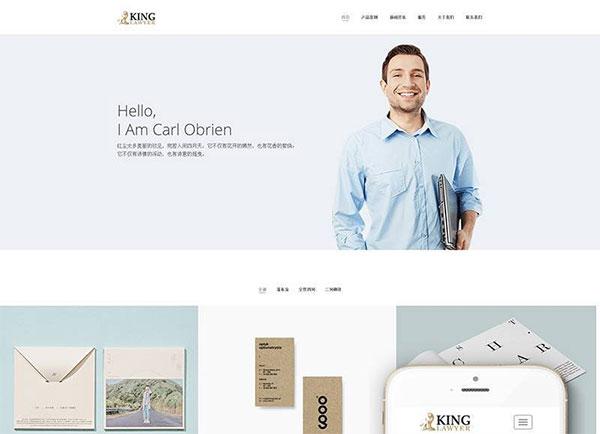 织梦dedecms响应式产品创意设计公司网站模板(自适应手机移动端)