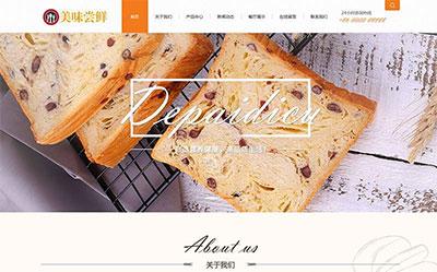 织梦dedecms蛋糕面包食品公司网站模板(带手机移动端)