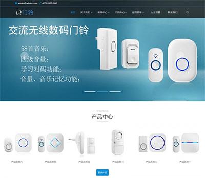 织梦dedecms智能产品数码设备电子门铃网站模板(带手机移动端)