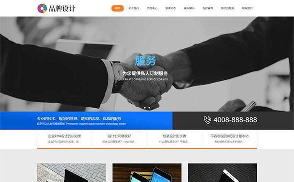 织梦dedecms响应式创意创新品牌设计公司网站模板(自适应手机移动端)
