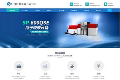 织梦dedecms响应式蓝色通用机械设备仪器公司网站模板(自适应手机移动端)