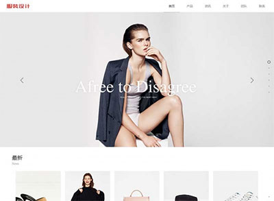织梦dedecms响应式创意滚屏摄影服装服饰公司网站模板(自适应手机移动端)
