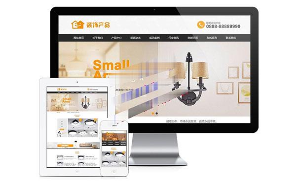 易优cms内核家居装饰灯具公司网站模板源码 PC+手机版 带后台