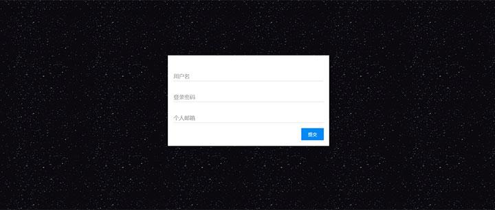html5黑色酷炫背景用户登录框动画特效