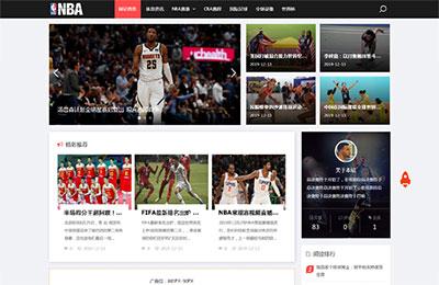织梦dedecms响应式NBA体育赛事新闻资讯网站模板(自适应手机移动端)