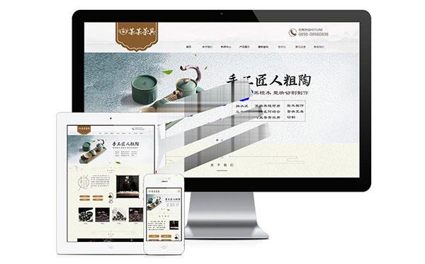 易优cms响应式茶具实木茶盘销售公司网站模板源码 自适应手机端