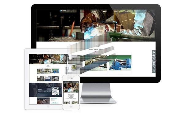易优cms响应式钣金设备制造公司网站模板源码 自适应手机端