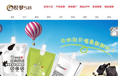 织梦dedecms产品品牌广告包装设计公司网站模板