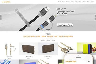 织梦dedecms响应式数码电子产品展示企业网站模板(自适应手机移动端)