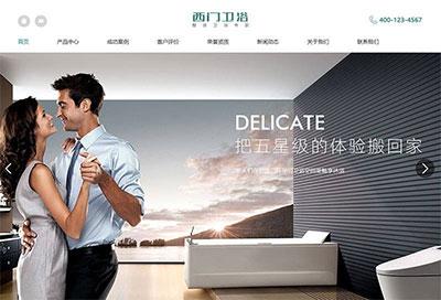织梦dedecms家居卫浴设计公司网站模板(带手机移动端)