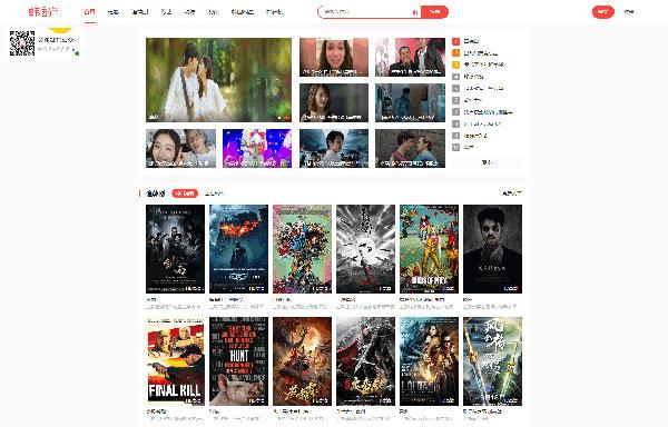 苹果cmsV10仿韩剧TV简约影视网站源码 电脑+手机模板