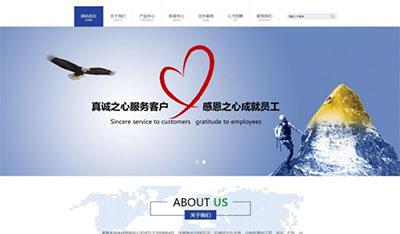 织梦dedecms半导体电子科技产品公司网站模板(带手机移动端)