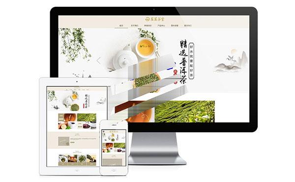 易优cms响应式茶叶茶饮销售公司网站模板源码 自适应手机端
