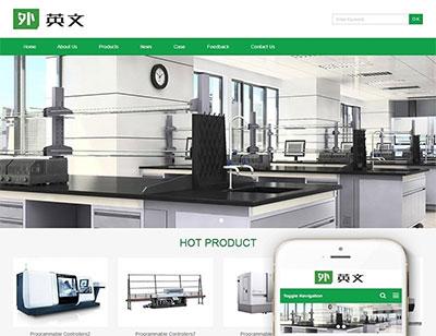 织梦dedecms绿色响应式外贸打印设备公司网站模板(自适应手机移动端)
