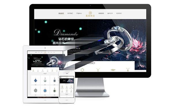 易优cms响应式珠宝首饰公司网站模板源码 自适应手机端