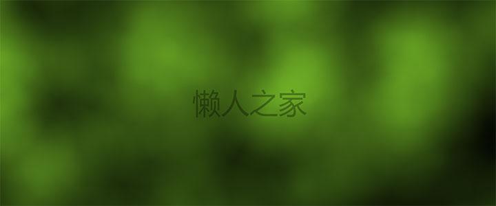 html5 canvas全屏模糊烟雾背景色变化动画特效