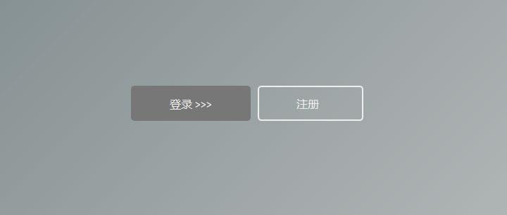 css3鼠标悬停按钮缩放变色动画特效