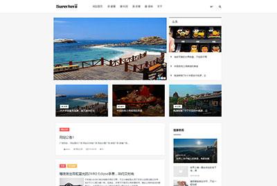 织梦模板响应式个人博客资讯网站模板(自适应)