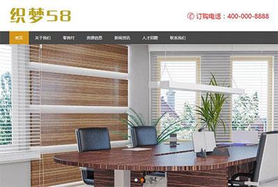 织梦dedecms响应式房产中介房产代理公司网站模板(自适应手机移动端)