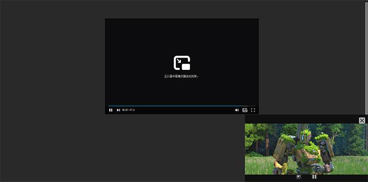 js+html5视频播放器画中画窗口浮动代码