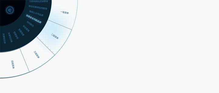 js网页左上角扇形导航菜单特效