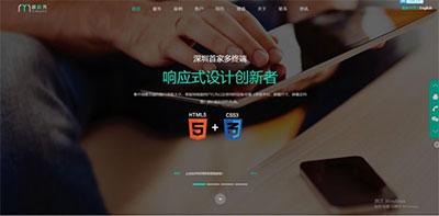 PHP网络开发设计建站工作室接单网站源码