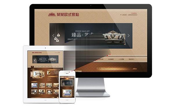易优cms欧式古典家具家私公司网站模板源码 带手机端