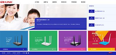织梦dedecms高端响应式路由器电子产品公司网站模板(自适应手机移动端)