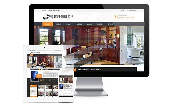 易优cms建筑装饰房屋装修公司网站模板源码 带手机端