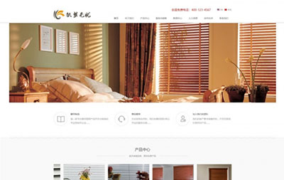 织梦dedecms窗帘门窗公司中英文双语网站模板(自适应手机移动端)