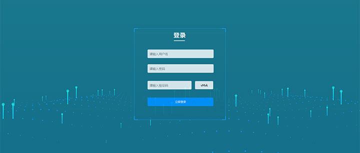 js+html5大气科技背景动画登录页面代码