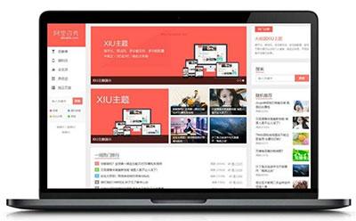 Wordpress清新扁平风格阿里百秀XIU v7.5博客主题 全解密无限制
