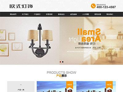 织梦dedecms光管环保灯灯饰公司网站模板(带手机移动端)