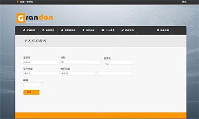 java+ssh+mysql酒店网站管理系统源码
